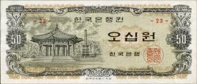 Südkorea / South Korea P.40 50 Won (1969) (2)