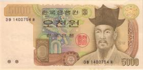 Südkorea / South Korea P.48 5000 Won (1993) (1/1-)