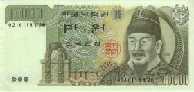 Südkorea / South Korea P.49 10000 Won (1993) (1/1-)