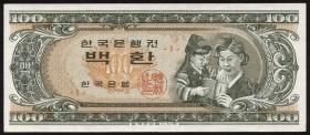 Südkorea / South Korea P.26 100 Hwan 1962 (1/1-)