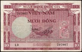 Südvietnam / Viet Nam South P.003 10 Dong (1955) (3)