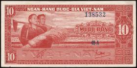 Südvietnam / Viet Nam South P.005 10 Dong (1962) (2)