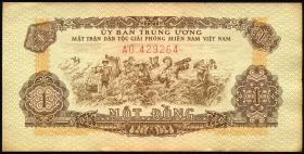Südvietnam / Viet Nam South P.R04 1 Dong (1963) (1-)