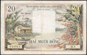 Südvietnam / Viet Nam South P.004 20 Dong (1956) (3)