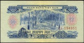Südvietnam / Viet Nam South P.038 20 Xu 1966 (1975) (1/1-)