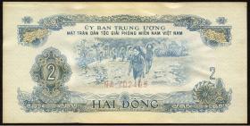 Südvietnam / Viet Nam South P.R05 2 Dong (1963) (2)