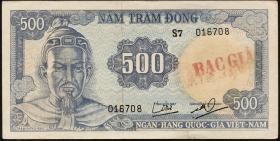 Südvietnam / Viet Nam South P.023x 500 Dong (1966) Fälschung (2)