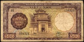 Südvietnam / Viet Nam South P.022 5000 Dong (1964) (4)