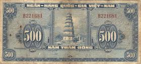 Südvietnam / Viet Nam South P.010 500 Dong (1955) (4)