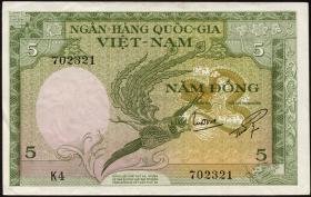 Südvietnam / Viet Nam South P.002 5 Dong (1955) (2)