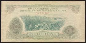 Südvietnam / Viet Nam South Nationale Front P.R7 10 Dong (1963) (1/1-)