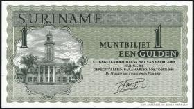 Surinam / Suriname P.116i 1 Gulden 1986 (1)