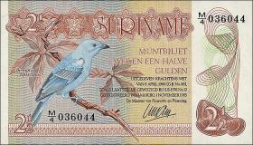 Surinam / Suriname P.119 2 1/2 Gulden 1985 (1)