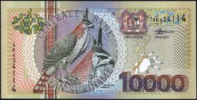 Surinam / Suriname P.153 10000 Gulden 2000 (1)