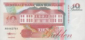 Surinam / Suriname P.137b 10 Gulden 1998 (1)