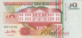 Surinam / Suriname P.137b 10 Gulden 1996 (1)