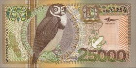 Surinam / Suriname P.154 25000 Gulden 2000 (1)