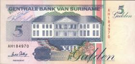 Surinam / Suriname P.136b 5 Gulden 1996 (1)