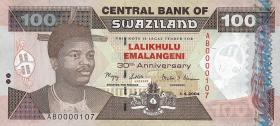 Swasiland / Swaziland P.33 100 Emalangeni 2004 Jubiläum (1)