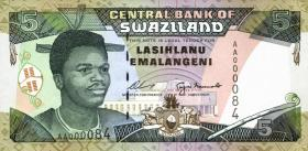 Swasiland / Swaziland P.23a 5 Emalangeni (1995) (1)