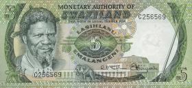 Swasiland / Swaziland P.03 5 Emalangeni (1974) (1)