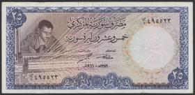 Syrien / Syria P.096a 25 Pounds 1966 (3)