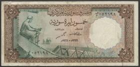 Syrien / Syria P.097a 50 Pounds 1966 (3-)