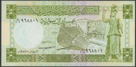 Syrien / Syria P.100c 5 Pounds 1982 (1)