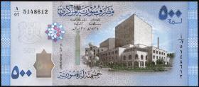 Syrien / Syria P.115 500 Pounds 2013 (2014) (1)