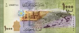 Syrien / Syria P.neu 1000 Pounds 2015 (1)