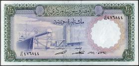 Syrien / Syria P.098d 100 Pounds 1974 (3+)
