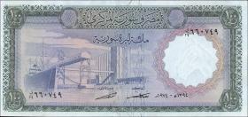 Syrien / Syria P.098d 100 Pounds 1974 (1)