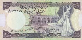 Syrien / Syria P.101 10 Pounds 1991 (1)