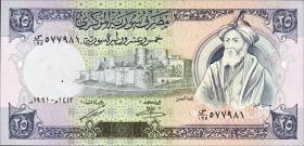 Syrien / Syria P.102e 25 Pounds 1991 (1)