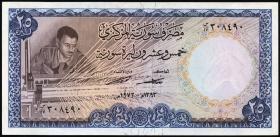 Syrien / Syria P.096c 25 Pounds 1973 (1)