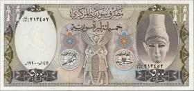 Syrien / Syria P.105d 500 Pounds 1986 (1)