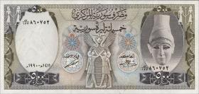Syrien / Syria P.105e 500 Pounds 1990 (1)
