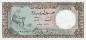 Syrien / Syria P.097b 50 Pounds 1973 (1)