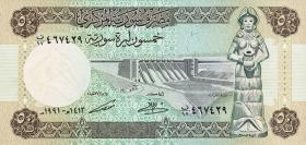 Syrien / Syria P.103 50 Pounds 1991 (1)