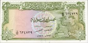 Syrien / Syria P.094d 5 Pounds 1973 (1)