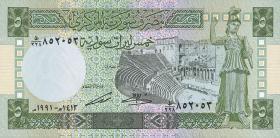 Syrien / Syria P.100e 5 Pounds 1991 (1)