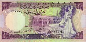 Syrien / Syria P.101d 10 Pounds 1988 (1)
