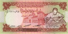 Syrien / Syria P.099 1 Pounds 1977 (1)