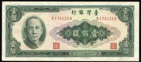 Taiwan, Rep. China P.1977 100 Yuan 1964 (2)