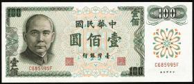 Taiwan, Rep. China P.1983 100 Yuan 1972 (1)