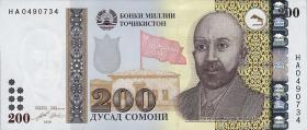 Tadschikistan / Tajikistan P.21  200 Somoni 2010 (1)
