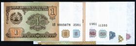 Tadschikistan / Tajikistan P.01-08 1 - 500 Rubel 1994 (1)