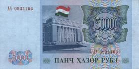 Tadschikistan / Tajikistan P.09A 5000 Rubel 1994 (1)