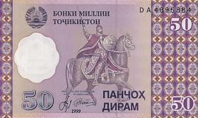 Tadschikistan / Tajikistan P.13 50 Diram 1999 (2000) (1)