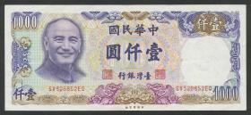 Taiwan, Rep. China P.1986 1000 Yuan (1976) (2)